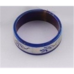 Prsten z nerezavějící oceli L2657 17 mm průměr